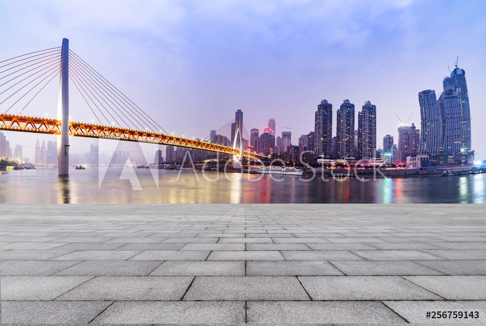 Picture of empty brick floor and cityscape of modern city near , chongqing,